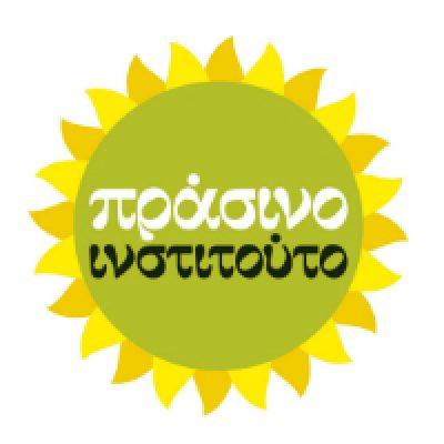 Greek Green Institute